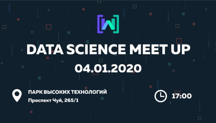 Data Science Meetup: Как монетизировать видеоигры, используя обучение с подкреплением?