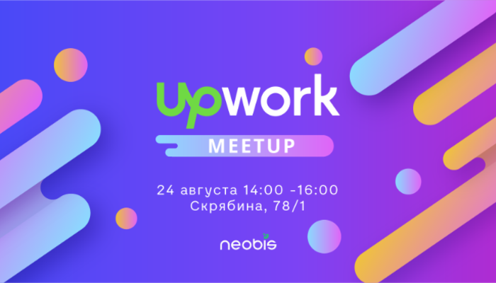 Upwork Meetup