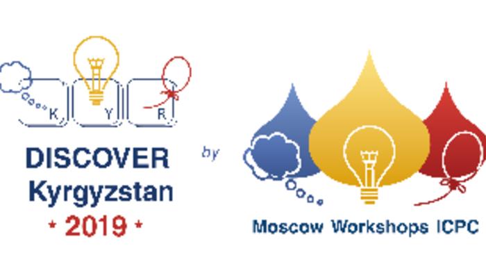Трек для компаний и фрилансеров на Discover Kyrgyzstan 2019 by Moscow Workshops ICPC