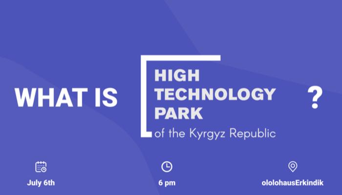 Что такое Парк Высоких Технологий КР?